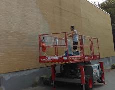 Une nouvelle murale pour Sainte-Marie!